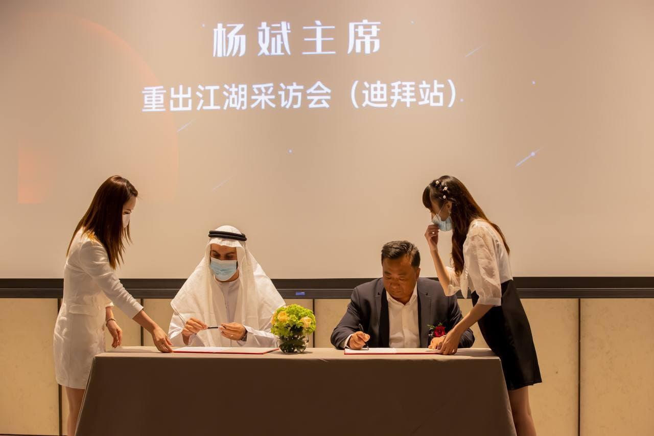 왕의귀환-두바이에서진행된 에베레스트 협회 (EverestAssociation) 기자회견